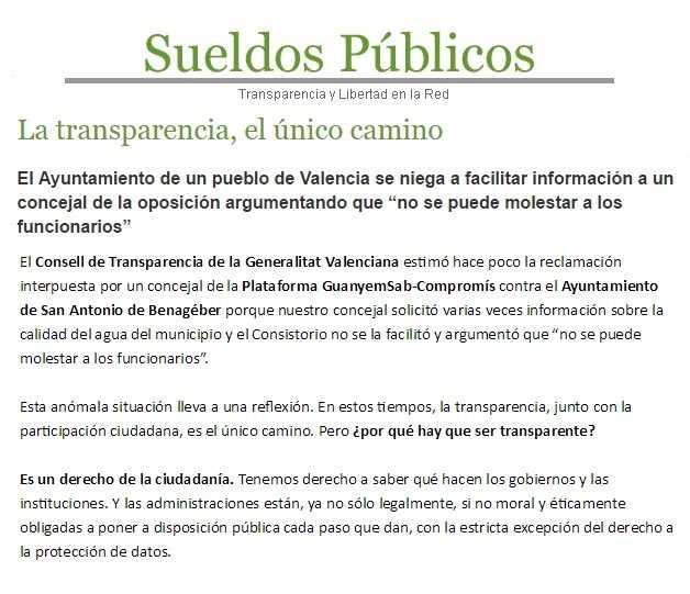 Transparencia articulo opinion RO Sueldos Publicos