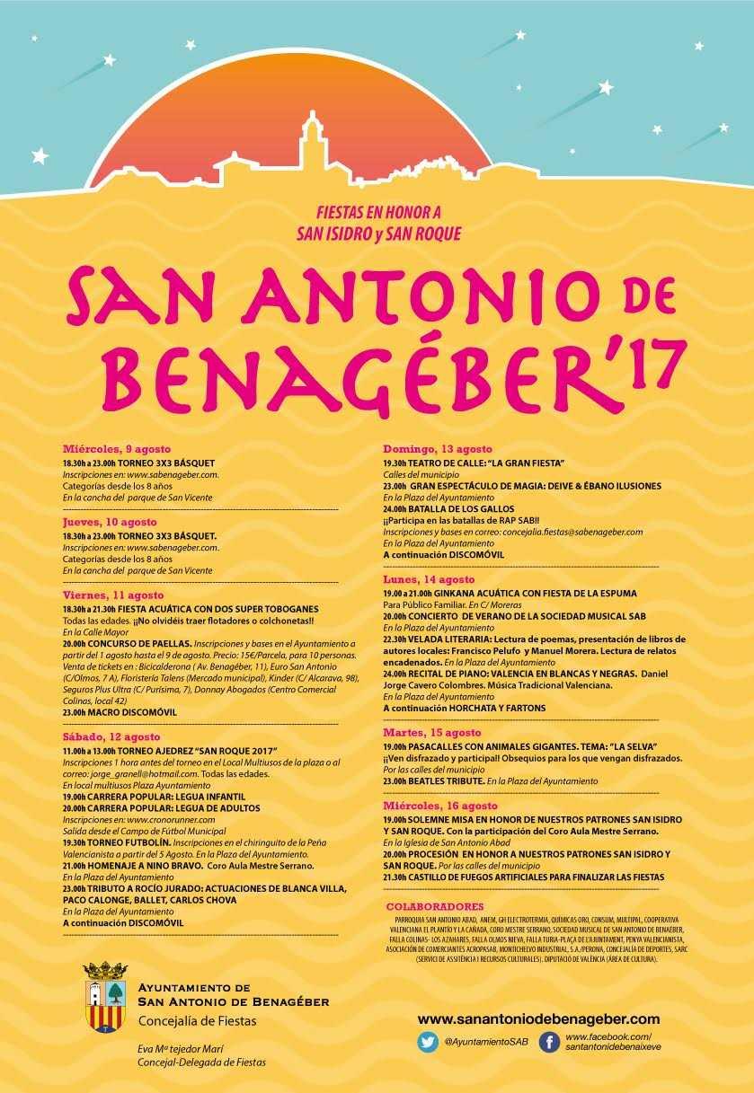 cartel_fiestas_patronales_2017
